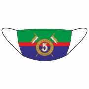 5th Irish Royal Lancers Facemask - Front Logo